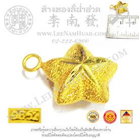 https://v1.igetweb.com/www/leenumhuad/catalog/p_1285654.jpg