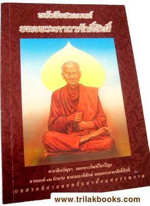 http://www.igetweb.com/www/triluk/catalog/p_300738.jpg
