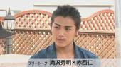 """สัมภาษณ์ Akanishi Jin จาก TAKICHANNEL (Part 1) """"KAT-TUN สบายดีไหม?"""""""