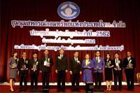 ประชุมใหญ่สามัญ ประจำปี 2562 ชุมนุมสหกรณ์ออมทรัพย์แห่งประเทศไทย จำกัด