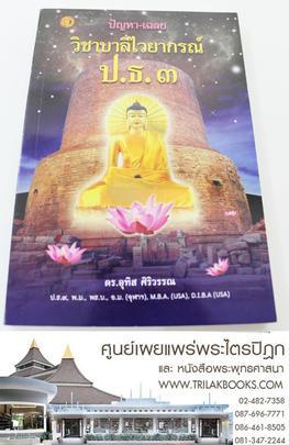 http://www.igetweb.com/www/triluk/catalog/p_1617169.jpg