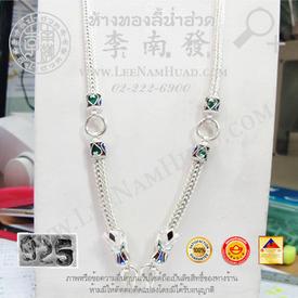 https://v1.igetweb.com/www/leenumhuad/catalog/e_1072238.jpg