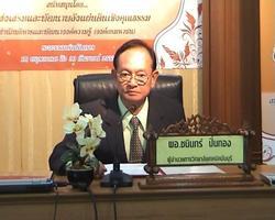 โครงการอาชีวะธรรม วิทยาลัยเทคนิคมีนบุรี