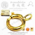 สปริงกลมทอง(ขนาด5.5มิล) (น้ำหนักโดยประมาณ0.08g) (ทอง 14k)