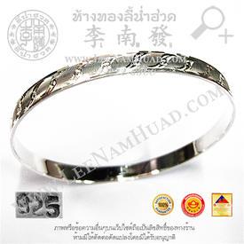 http://v1.igetweb.com/www/leenumhuad/catalog/e_931916.jpg