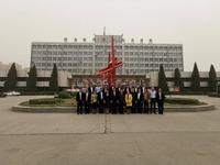 """""""ศึกษาดูงานการจัดการศึกษาด้านอาชีวศึกษา ณ Shaanxi Energy Institute มณฑลส่านซี สาธารณรัฐประชาชนจีน"""""""