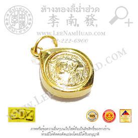 https://v1.igetweb.com/www/leenumhuad/catalog/p_1453835.jpg