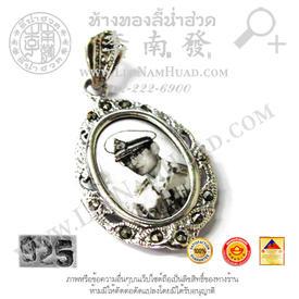 https://v1.igetweb.com/www/leenumhuad/catalog/e_1395601.jpg