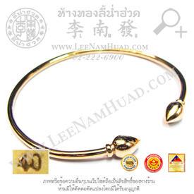 https://v1.igetweb.com/www/leenumhuad/catalog/p_1590854.jpg