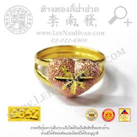 http://www.igetweb.com/www/leenumhuad/catalog/e_1487876.jpg