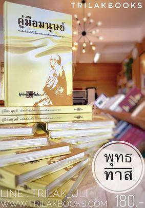 http://www.igetweb.com/www/triluk/catalog/e_1479327.jpg