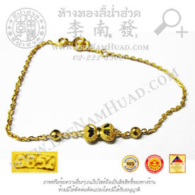 https://v1.igetweb.com/www/leenumhuad/catalog/e_1534523.jpg