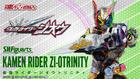 S.H.Figuarts Kamen Rider Geo Trinity : P-Bandai