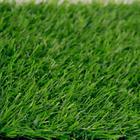 ขาย หญ้าเทียม (ใบหญ้าหนา) ความสูง 2 ซม. DG-2-ATRIUM Green-All (2A เขียวล้วน) ราคาโปรโมชั่น 199 บาท/ตรม.