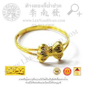 https://v1.igetweb.com/www/leenumhuad/catalog/p_1883768.jpg