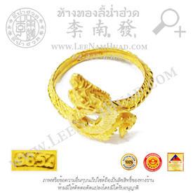 https://v1.igetweb.com/www/leenumhuad/catalog/e_1439066.jpg