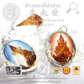 https://v1.igetweb.com/www/leenumhuad/catalog/e_1040038.jpg