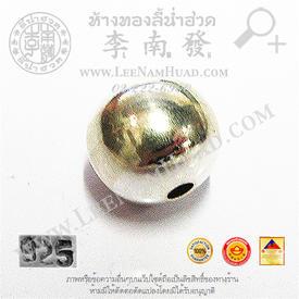 https://v1.igetweb.com/www/leenumhuad/catalog/e_990847.jpg