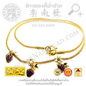 https://v1.igetweb.com/www/leenumhuad/catalog/p_1251502.jpg