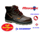 รองเท้าเซฟตี้ หุ้มข้อหนังปั่นนิ่มสีน้ำตาล  SSCB900SP (Safety Shoes-รองเท้านิรภัย)