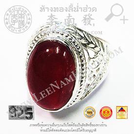 https://v1.igetweb.com/www/leenumhuad/catalog/e_946080.jpg