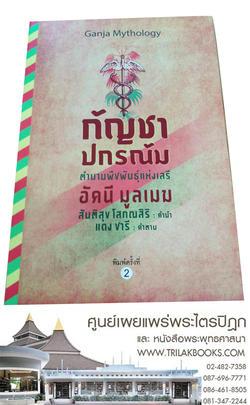 http://www.igetweb.com/www/triluk/catalog/p_1058319.jpg