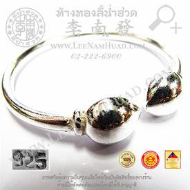 https://v1.igetweb.com/www/leenumhuad/catalog/p_1373391.jpg