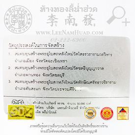 http://v1.igetweb.com/www/leenumhuad/catalog/e_947063.jpg