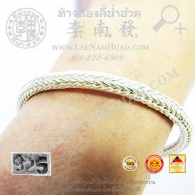 http://v1.igetweb.com/www/leenumhuad/catalog/e_945625.jpg