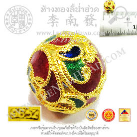 https://v1.igetweb.com/www/leenumhuad/catalog/p_1334710.jpg