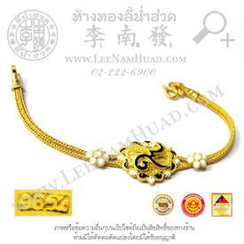 https://v1.igetweb.com/www/leenumhuad/catalog/e_1404530.jpg