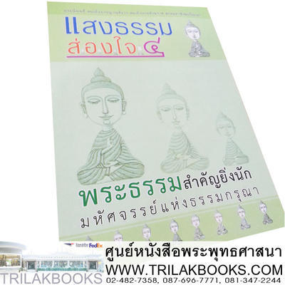 http://www.igetweb.com/www/triluk/catalog/p_895234.jpg