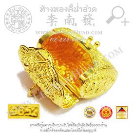 https://v1.igetweb.com/www/leenumhuad/catalog/e_1157944.jpg