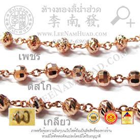 http://v1.igetweb.com/www/leenumhuad/catalog/e_1412519.jpg