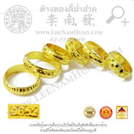 https://v1.igetweb.com/www/leenumhuad/catalog/e_1435875.jpg
