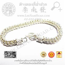 http://v1.igetweb.com/www/leenumhuad/catalog/p_1390859.jpg