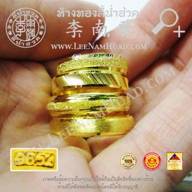 https://v1.igetweb.com/www/leenumhuad/catalog/e_1526480.jpg