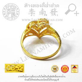 https://v1.igetweb.com/www/leenumhuad/catalog/e_1486818.jpg