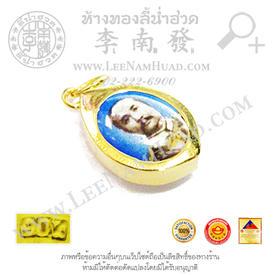 https://v1.igetweb.com/www/leenumhuad/catalog/p_1538339.jpg