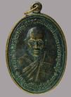 เหรียญหลวงพ่อทีป วัดเขารักษ์ กาญจนบุรี ปี๔๑