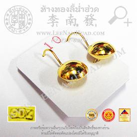 http://v1.igetweb.com/www/leenumhuad/catalog/p_1459701.jpg
