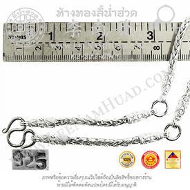 https://v1.igetweb.com/www/leenumhuad/catalog/e_920872.jpg
