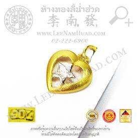 https://v1.igetweb.com/www/leenumhuad/catalog/p_1458458.jpg