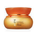 **Pre-order**Sulwhasoo Concentrated Ginseng Cream 60ml (230,000 won)