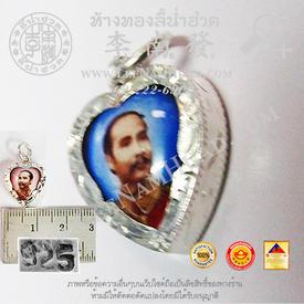 http://v1.igetweb.com/www/leenumhuad/catalog/e_874432.jpg