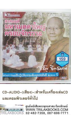 http://v1.igetweb.com/www/triluk/catalog/p_724529.jpg