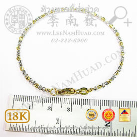 http://v1.igetweb.com/www/leenumhuad/catalog/e_921886.jpg
