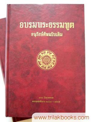 http://v1.igetweb.com/www/triluk/catalog/p_329684.jpg