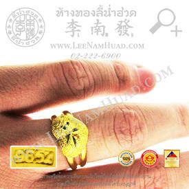 http://v1.igetweb.com/www/leenumhuad/catalog/e_1115654.jpg