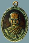 เหรียญรุ่นแรก อาจารย์คำพร วัดถ้ำเหวสินธุ์ชัย จ.อุบลฯ ปี๓๘